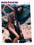 Brigitte Marie Swidrak credit : model , source & bloggers Foto 94 (Бриджит Мари Свидрак Кредит: модель, источник & блоггеры Фото 94)