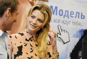 Mischa Barton Press Conference Photos