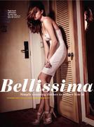 Cosmopolitan Magazine (July 2010)